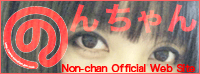 nonchan-official