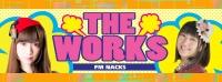 theworks_bnr2016