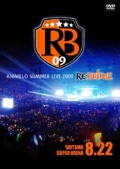 「Animelo Summer Live 2009 RE:BRIDGE」DVD