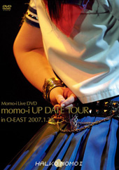 「Momo-i Live DVD」momo-i UP DATE TOUR IN 渋谷O-EAST 編