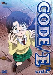 『CODE-E vol.2』