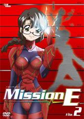 Mission-E File.2