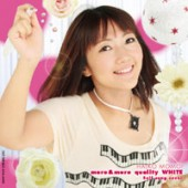more&more quality WHITE ~Self song cover~ 初回盤