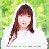 野川さくら6thアルバム『HAPPY HARMONICS』(DVD付限定盤)