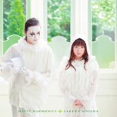 野川さくら6thアルバム『HAPPY HARMONICS』(通常盤)