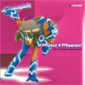 Music★Mission! CODE-E&Mission-E Sound collection
