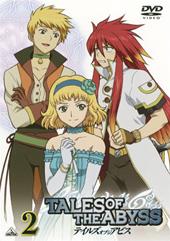 DVD 『テイルズ オブ ジ アビス 2』