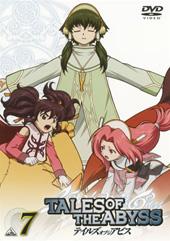 テイルズ オブ ジ アビス 7 DVD