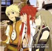 アンソロジードラマCD「テイルズ オブ ジ アビス」Vol.1