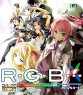 R・G・B…