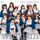 アフィリア・サーガ・イースト1stアルバム『whitism(ホワイティズム)』(限定盤)