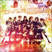 アフィリア・サーガ・イースト 5thシングル『ニーハイ・エゴイスト』(通常盤)