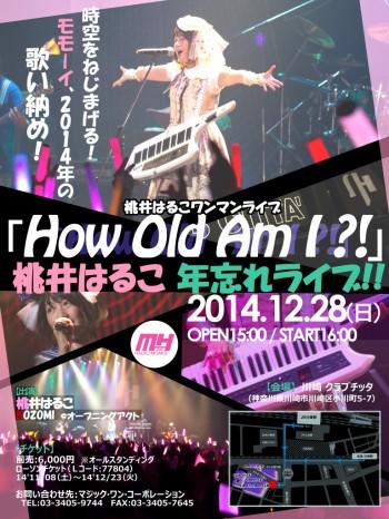 「How Old Am I ?!」 桃井はるこ 年忘れライブ!!