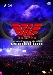 Animelo Summer Live 2010-evolution-8.29 DVD