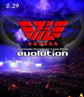 Animelo Summer Live 2010-evolution-8.29 Blu-ray