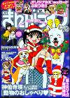 mangalife201101