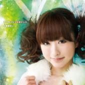 小桃音まい5thシングル『ラグランジュ☆ポイント』Cタイプ(特別盤)PARA-0986