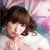 小桃音まい5thシングル『ラグランジュ☆ポイント』Bタイプ(特別盤)PARA-0987
