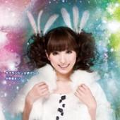 小桃音まい5thシングル『ラグランジュ☆ポイント』Aタイプ(通常盤)PARA-0988