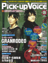 Pick-up Voice Vol.35