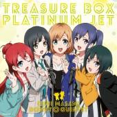 『宝箱―TREASURE BOX―/プラチナジェット』(初回限定盤)