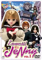 Kawaii! JeNny Vol.1