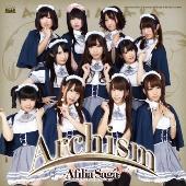 アフィリア・サーガ 2ndアルバム『Archism』[DVD付盤]