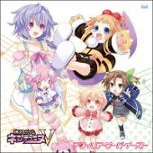アフィリア・サーガ・イースト 9thシングル『SURVIVE!!』コラボ盤(CD+DVD)