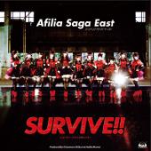 アフィリア・サーガ・イースト 9thシングル『SURVIVE!!』DVD付盤(CD+DVD)