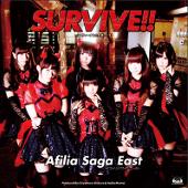 アフィリア・サーガ・イースト 9thシングル『SURVIVE!!』通常盤A