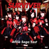アフィリア・サーガ・イースト 9thシングル『SURVIVE!!』通常盤B
