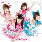 アフィリア・サーガ 10thシングル『ネプテューヌ☆サガして』通常盤B