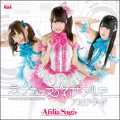 アフィリア・サーガ 10thシングル『ネプテューヌ☆サガして』通常盤C